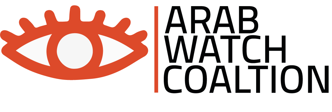 Founding statement: Arab Watch Regional Coalition for Just Development